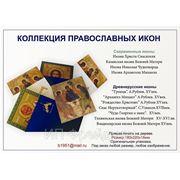 Православная икона на дереве фото