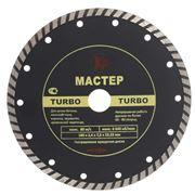 Алмазный диск для шлифовки бетона Turbo фото