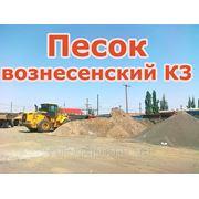 КУПИТЬ ПЕСОК Вознесенский КЗ в Украине фото
