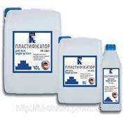 Пластификатор для всех видов бетона НК-I, 10 л фото