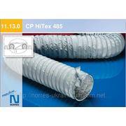 Шланги для высоких температур CP HiTex 485 фото