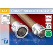 Напорно всасывающий полиуретановый шланг AIRDUC® PUR 356 MHF REINFORCED фото
