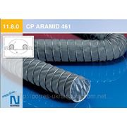 Шланги для теплого воздуха CP ARAMID 461 фото