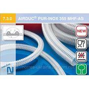 Антистатические шланги AIRDUC® PUR-INOX 355 MHF-AS фото
