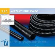 Антистатические шланги AIRDUC® PUR 356 EC фото