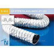 Антистатические шланги CP PTFE/GLASS-INOX 471 EC фото