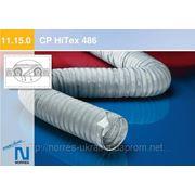 Шланги для высоких температур CP HiTex 486 фото