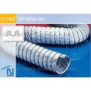 Шланги для теплого воздуха CP HiTex 481 фото