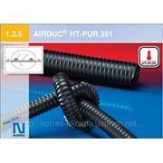 Напорно - всасывающий полиуретановый шланг AIRDUC® HT-PUR 351 фото