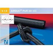 Электропроводящие шланги AIRDUC® PUR-INOX 351 MHF-AS фото