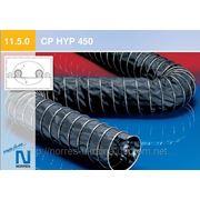 Шланги для высоких температур CP HYP 450 фото