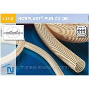 Напорно всасывающий шланг NORPLAST® PUR-CU 386 фото
