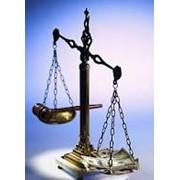 Адвокат по трудовым спорам фото
