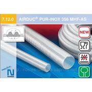 Электропроводящие шланги AIRDUC® PUR-INOX 356 MHF-AS фото