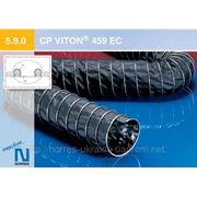 Электропроводящие шланги CP VITON® 459 EC фото