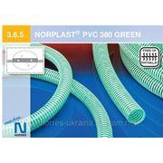 Напорно всасывающие шланги NORPLAST® PVC 380 GREEN фото