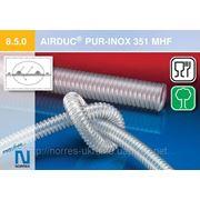 Шланги для пищевой промышленности AIRDUC® PUR-INOX 351 MHF фото
