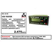 Тестер - UIS электронная часть OS. 21-01 фото