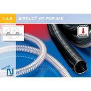 Напорно- всасывающие полиуритановые шланги AIRDUC® HT-PUR 355 фото
