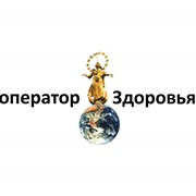 Экскурсионный тур в Крым 2 дня фото