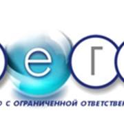 Перекись водорода косметическая Марка ПВК - 59 ТУ 2123-005-25665344-2009. фото
