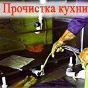 Прочистка внутридомовой канализации в Харькове 764-24-25 фото
