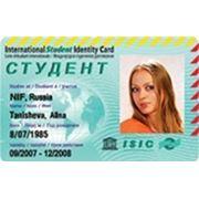 Идентификационные карточки фото