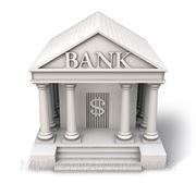 Погашение кредитов, Пополнение банковских карт, Оформление депозитов. Через терминалы оплаты фото
