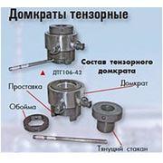 Гидродомкраты тензорные фото
