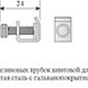 МЖ- 12/1 Зажим металл.пружинящий для пережатия резин.и др.трубок фото