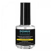 Domix Domix Средство для размягчения и удаления кутикулы (Лечебные и ухаживающие средства для ногтей) 106964 17 мл фото