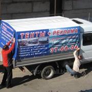 Изготовление тентовых конструкций из ПВХ с рекламой фото