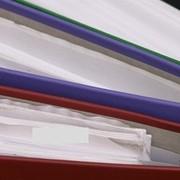 Разработка и регистрация нормативной документации фото