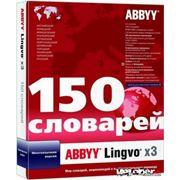 ABBYY Lingvo x3 Перевод деловых текстов Процессоры текстовые переводчики словари фото