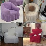 Чехлы на кресла по сниженной цене фото