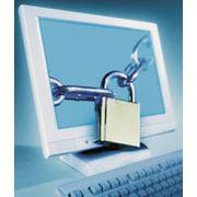 Комплексные системы защиты информации фото