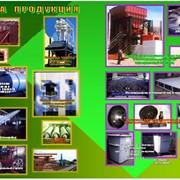 Изготовим металлоконструкции и оборудования любой степени сложности фото