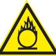 Знак Пожароопасно. Окислители фото