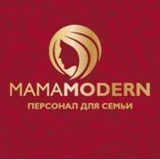 Агентство по подбору домашнего персонала «Мама Modern». фото