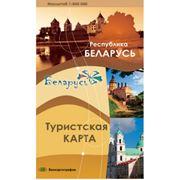 Туристская карта Республика Беларусь фото