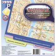 Витебск. Карта автолюбителя фото