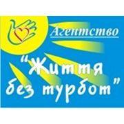 Няни, гувернантки в Донецке