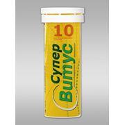 Комплекс витаминно-минеральный СуперВитус фото