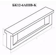 Балка подкрановая 12-и метровая марка БК12-6АIIIВ-K фото