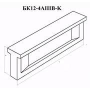 Балка подкрановая 12-и метровая марка БК12-4АIIIВ-K фото
