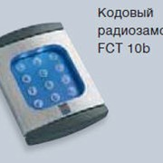 Кодовый радиозамок FCT 10b, Кодовые замки, Радиозамки фото