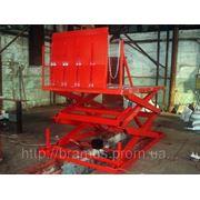 Стол подъемный Docker (2х ножничный) 3800х1800мм, г/п 1000кг фото