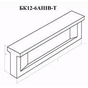 Балка подкрановая 12-и метровая марка БК12-6АIIIВ-T фото