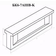 Балка подкрановая 6-и метровая марка БК6-7АIIIВ-K фото