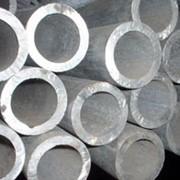 Металлолом алюминиевый фото